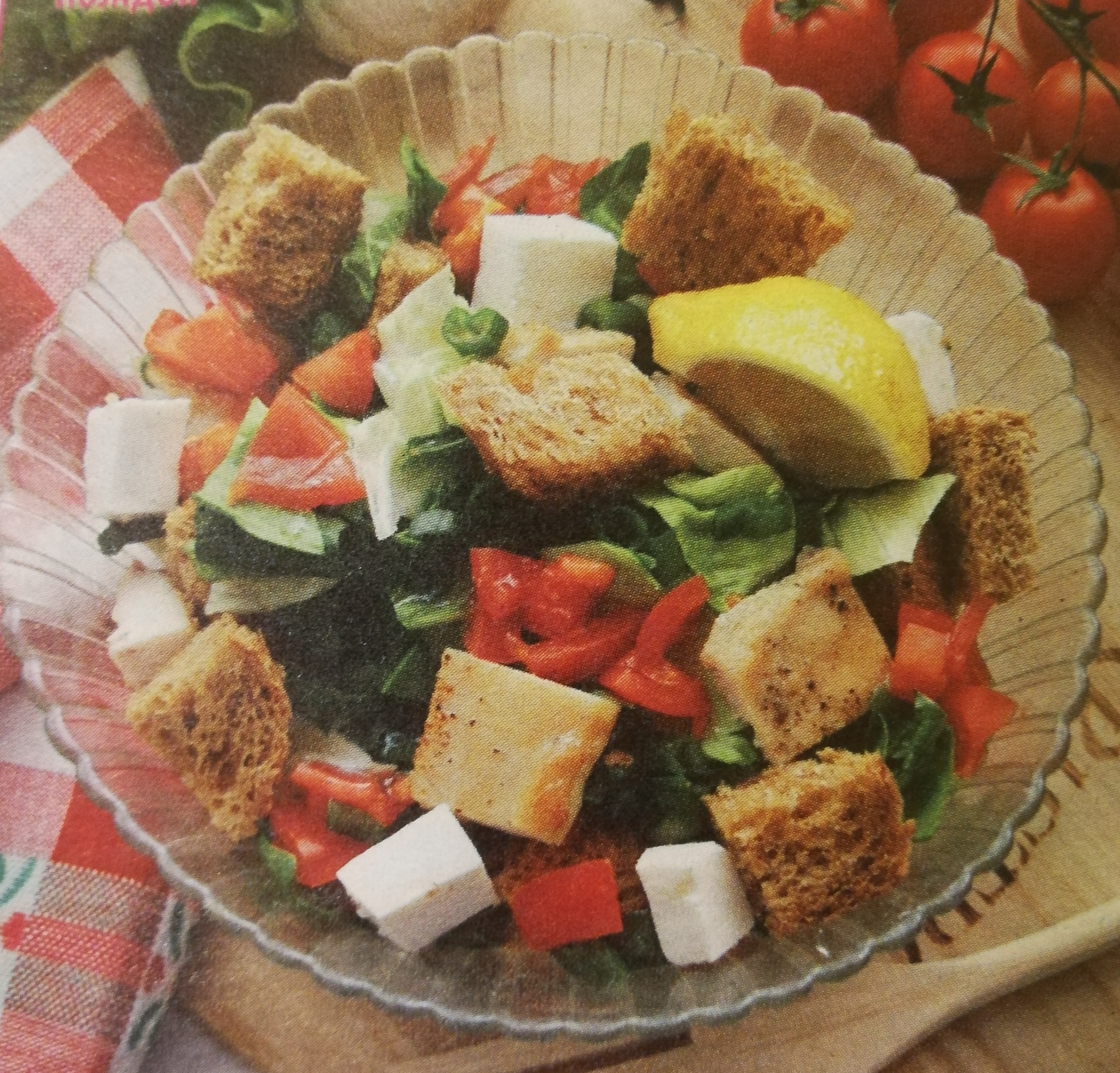 A sample of the chicken salad